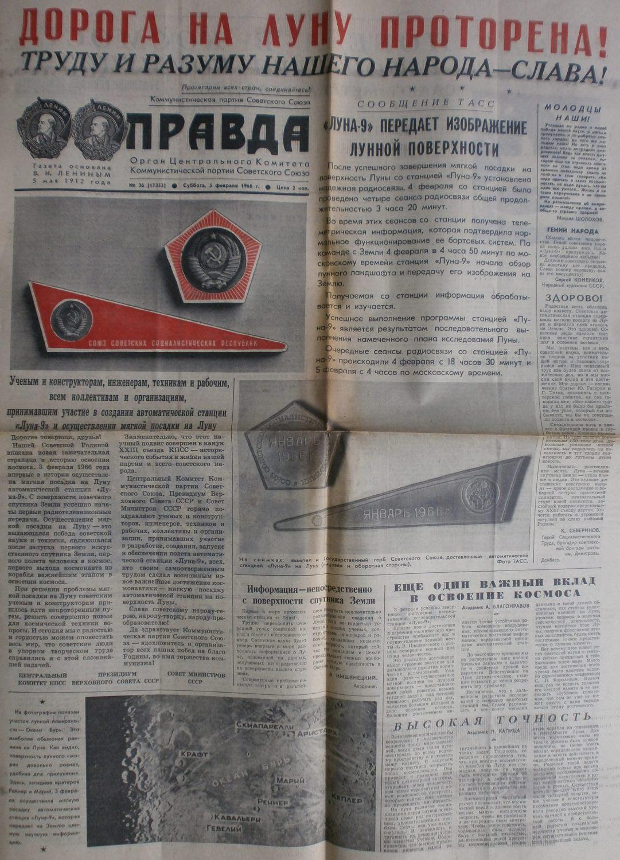 """""""Prawda"""", 5. Februar 1966"""