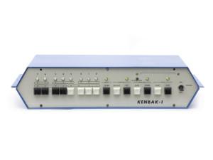 Noch kleiner: Kenbak-1 (Foto Computer History Museum)