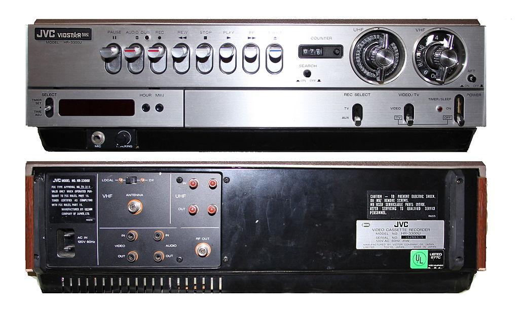 VHS-Videorekorder vom japanischen Hersteller JVC